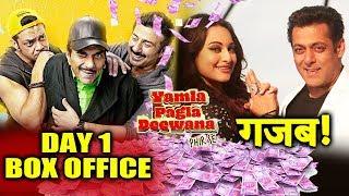 Yamla Pagla Deewana Phir Se | DAY 1 | BOX OFFICE | Dharmendra, Bobby Deol, Sunny Deol