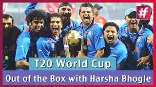 fame cricket - Harsha Bhogle on Changed Rules Of T20 World Cup