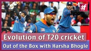 fame cricket -​​ Evolution of T20 cricket : Harsha Bhogle