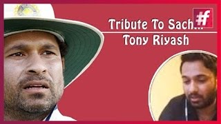 fame cricket Tribute to Sachin Tendulkar - Tony Riyash