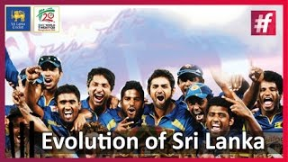 Sri Lankan Cricket - Then And Now - Harsha Bhogle's Review | #fame Cricket