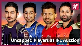 Is IPL Being Unfair to Indian Uncapped Players ? | IPL 9 | Cricket News