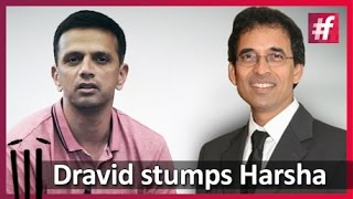 Former Cricket Champ Rahul Dravid's Cricket Commentary | Indian Cricket Team | Cricket Video