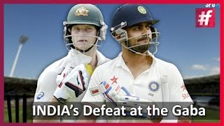 Ind vs Aus Test Match |  Indian Test Team Performance - Brisbane Test