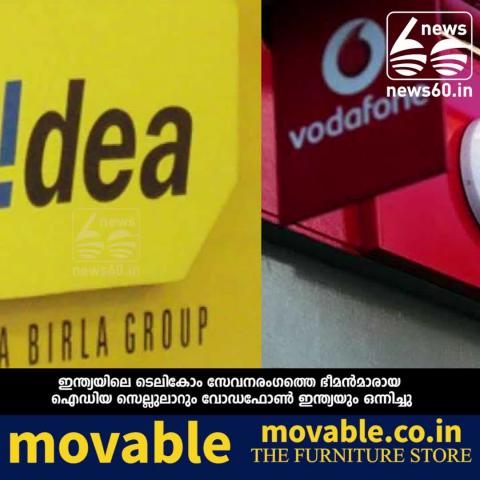 Become indias largest mobile operator