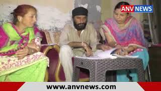 ऐशो- आराम के बाद 250 रु. में गुजारा ! || ANV NEWS