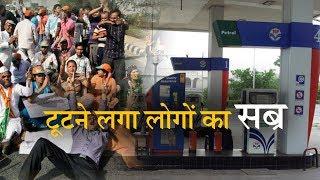 loago पर बढ़ती तेल कीमतों का बोझ || ANV NEWS
