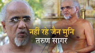 51 वर्ष की उमर में delhi mein nidhan ||  ANV NEWS