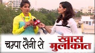 "shuttler ""Champa saini"" Exclusive Interview by Jyoti Rathore | IBA NEWS |"