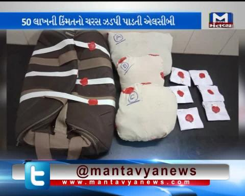 In Jamnagar a person was accused with 50 kg charas (WEED)