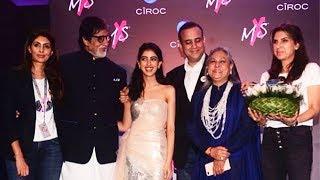 Bachchan Family At Shweta Bachchan's MxS Label Launch | Navya Naveli | Amitabh Bachchan