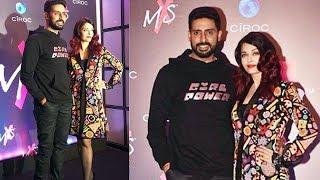 Stunning Aishwarya Rai And Abhishek Bachchan At Shweta Bachchan's MxS Label Launch