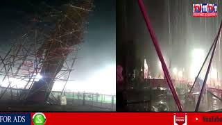 HEAVY RAIN AND WINDS AT TRS PRAGATHI NIVEDNA SABHA | KONGARA KALAN