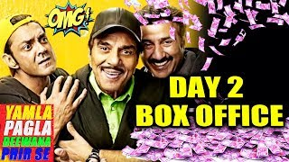 Yamla Pagla Deewana Phir Se | 2nd Day Collection | BOX OFFICE | Dharmendra, Bobby Deol, Sunny Deol