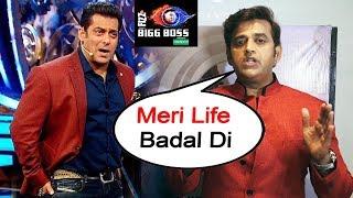 Salman Khan's Tere Naam Co-star Ravi Kishan Reaction On Bigg Boss 12