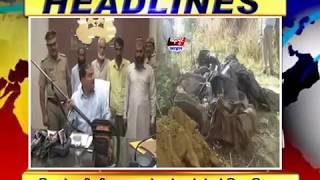 NEWS ABHI TAK HEADLINES 02.09.2018