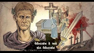 Do You Know: Real Story Of Saint Valentain