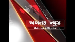 Santrampur: Accidents increases due to negligence of S.T.Depot