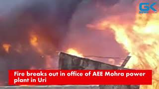 Fire breaks out in office of AEE Mohra power plant in Uri