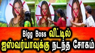 Bigg Boss Tamil 2 3rd September 2018 promo 1|78th Day Episode|Nomination Process