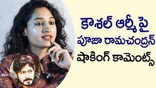 Pooja Ramachandran Shocking Comments on Kaushal Army | Bigg Boss 2 Latest News | Top Telugu TV