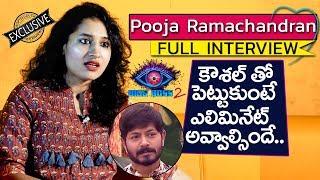 Pooja Ramachandran Interview about Bigg Boss 2 | Pooja Ramachandran Full Interview | Kaushal Army