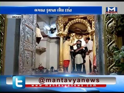 Aravali Aarti Darshan
