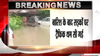 रुक रुक हो रही बारिश ने निकाला दिल्ली का दम, जानें कहां हुआ ट्रैफिक का बुरा हाल