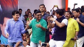 Marathi Comedy Actor Bhau Kadam At Ram Kadam Dahi Handi 2018 Celebration | Ghatkopar