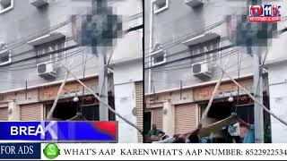 हैदराबाद के रमंथापुर में बिजली की चपेट में आने से जला युवक