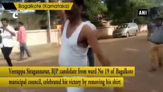 BJP workers celebrate polls victory in Shivamoga & Bagalkote