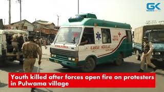 Youth killed after forces open fire on protesters in Pulwama village