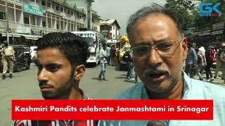 Kashmiri Pandits celebrate Janmashtami in Srinagar