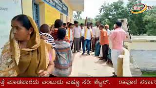 Strike For Water and UGD  in Ratkal Chincholi SSV TV NEWS 02 09 18
