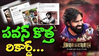 Celebrity Tweets About Power Star Pawan Kalyan | #HBD JanaSenani PawanKalyan I RECTV INDIA