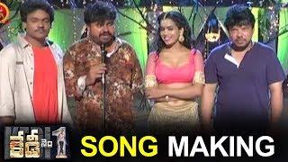 Shakalaka Shankar Kedi No 1 Movie Item Song Making - Shakalaka Shankar