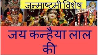 Janmashtami Celebrations : देश भर में जन्माष्टमी की धूम, यहां मंदिरों में लगा भक्तों का तांता