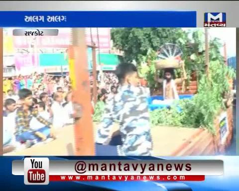 Rajkot - Vishwa Hindu Parishad inspired by Mahotsav