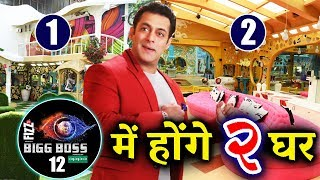 Bigg Boss 12 To Have 2 Houses This Time | Latest Update On Bigg Boss 12 | Salman Khan