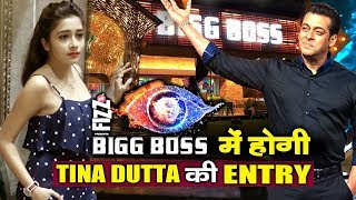 Tina Dutta NEW ENTRY In Salman Khan's Bigg Boss 12?