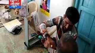 જૂનાગઢ-પ્રાથમિક આરોગ્ય કેન્દ્ર અને ગ્રામ પંચાયત દ્વારા નિદાન કેમ્પનું આયોજન યોજાયું