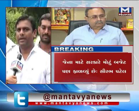n Gandhinagar Saurabh Patel statement on Hardik Patel's Indefinite Hunger strike