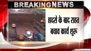 Portion of bridge collapses in Kolkata's Majerhat, Mamata orders probe