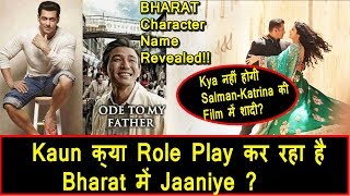 Bharat Movie Character Name And Their Relations Revealed!