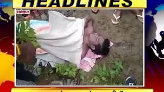 NEWS ABHI TAK HEADLINES 04.09.2018