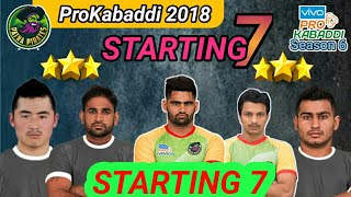 Patna Pirates #Starting7 2018 || Vivo Prokabaddi Season 6 || #GuruAnalysis || By KabaddiGuru