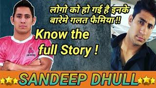 Sandeep Dhull Attitude problem By KabaddiGuru