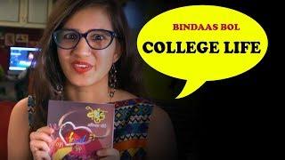College Life | Bedhund  CafeMarathi- Bindaas Bol