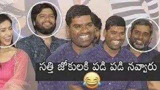 Bithiri Sathi Hilarious Speech At Paper Boy Success Meet | Comedian Bithiri Sathi Original Slang
