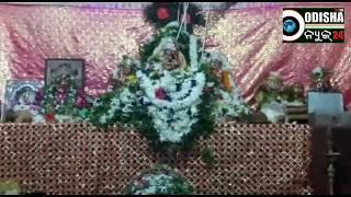 ଶ୍ରୀକୃଷ୍ଣ ଜନ୍ମାଷ୍ଟମୀ #  ରାୟଗଡା #  Rayagada Srikrishna Janmastami
